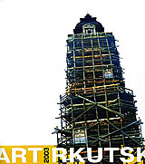арт-каталог №3